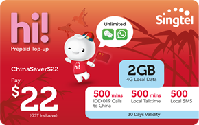 StarHub Prepaid Online Top-Up | Changi Recommends